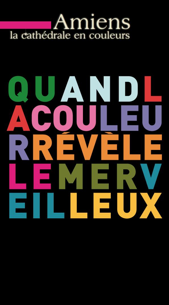 法国亚眠旅游发展署多语种翻译