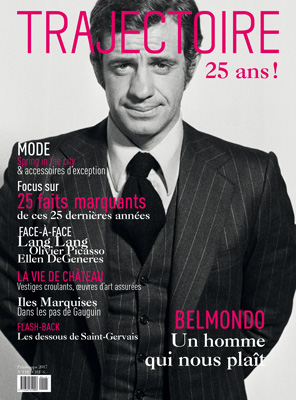 奢侈文化付费杂志法语英语翻译