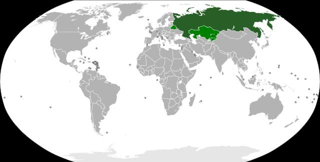 俄语 翻译 目标语言