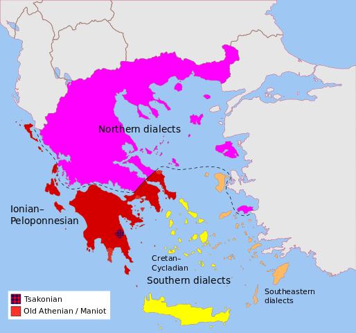 翻译语言 现代希腊语 目标语言 ATENAO翻译公司 全语言翻译